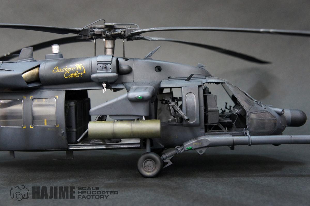 MH-60L-M-5.jpg