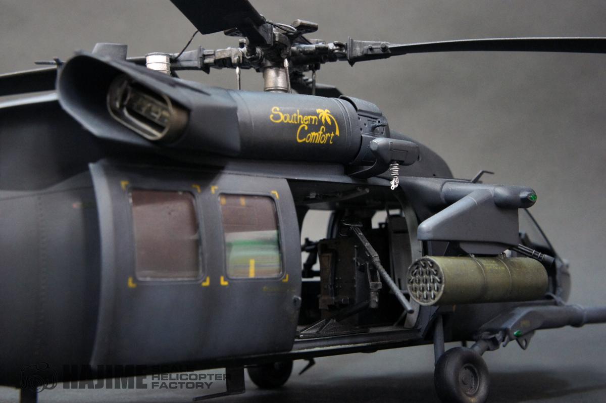 MH-60L-M-6.jpg