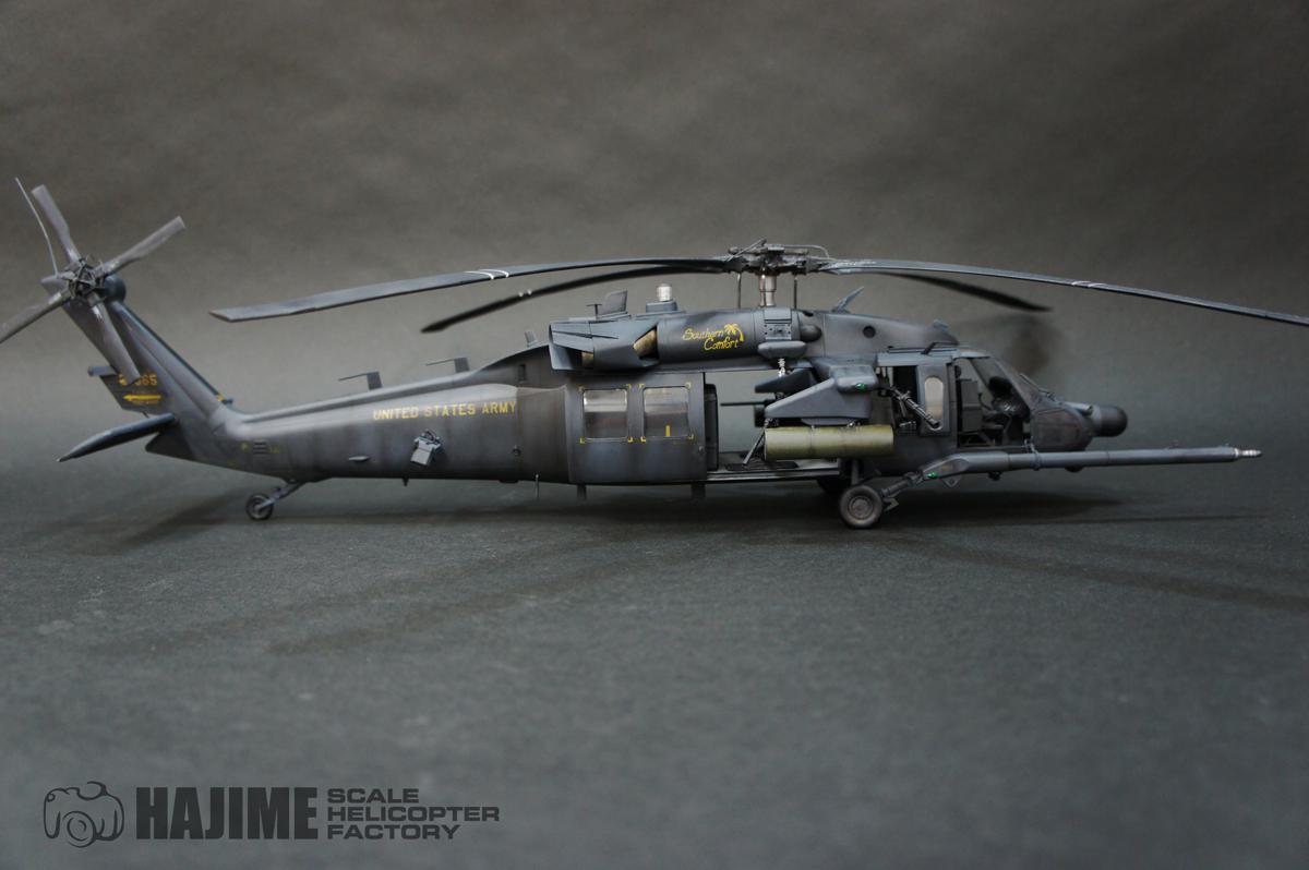 MH-60L-M-7.jpg