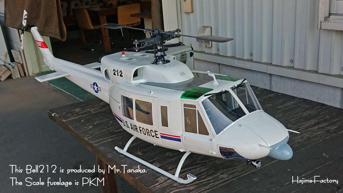 PKM-Bell212-Tanaka-san-2.jpg