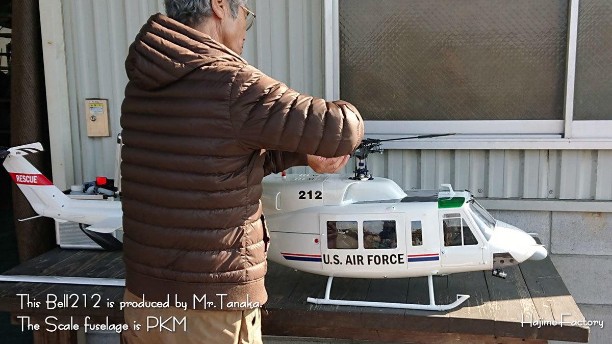 PKM-Bell212-Tanaka-san-3.jpg