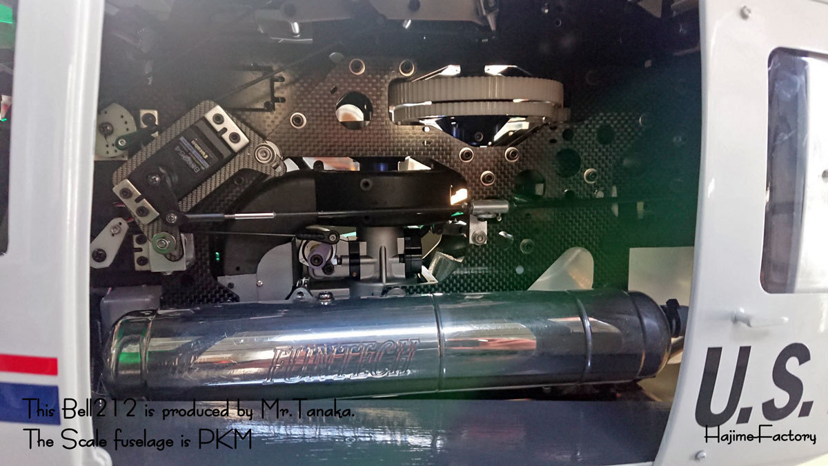 PKM-Bell212-Tanaka-san-5.jpg