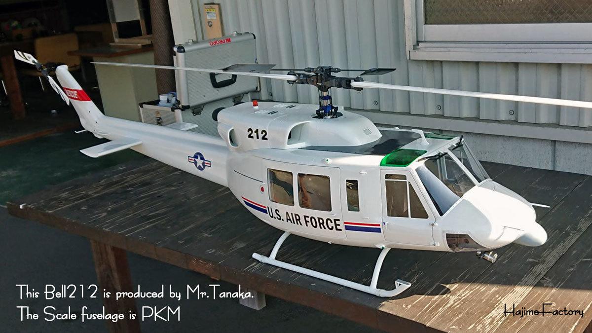 PKM-Bell212-Tanaka-san-6.jpg
