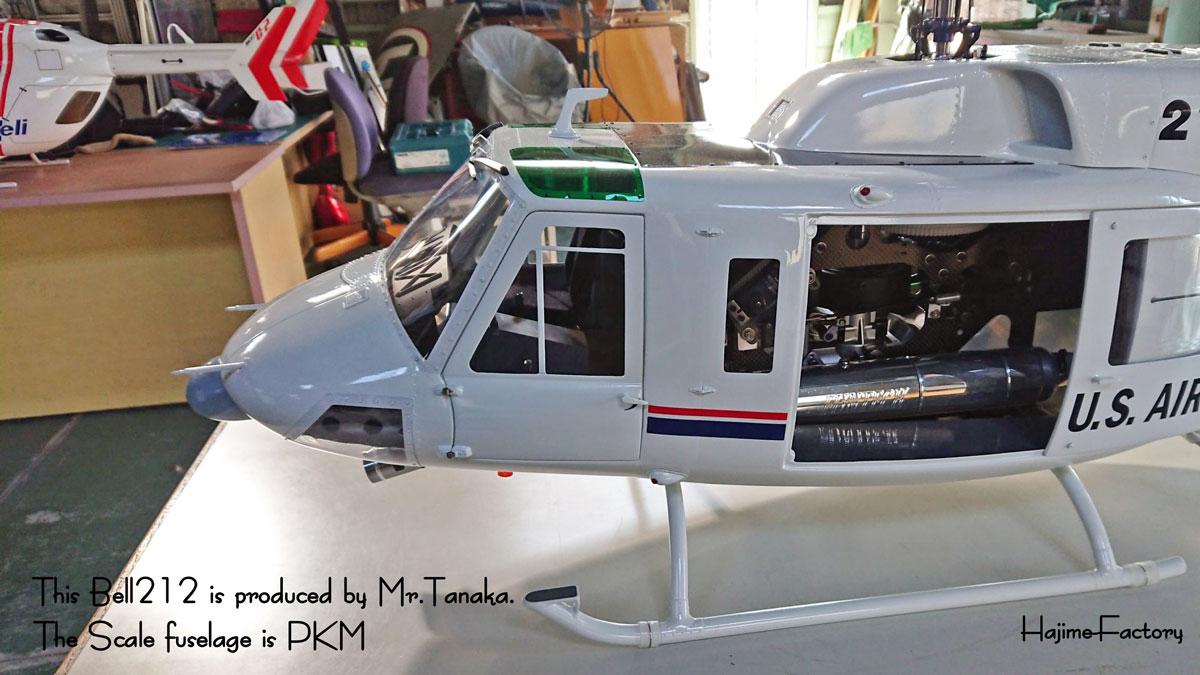 PKM-Bell212-Tanaka-san-8.jpg