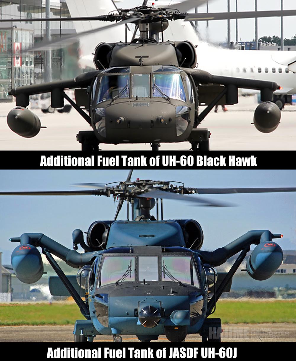 UH-60orUH-60J-2.jpg