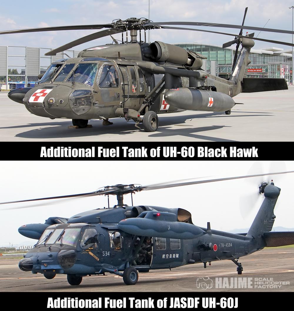 UH-60orUH-60J-3.jpg