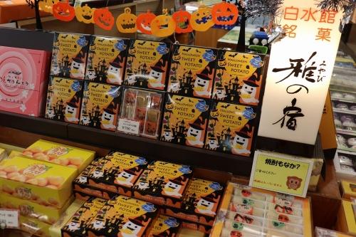 ハロウィンお菓子1