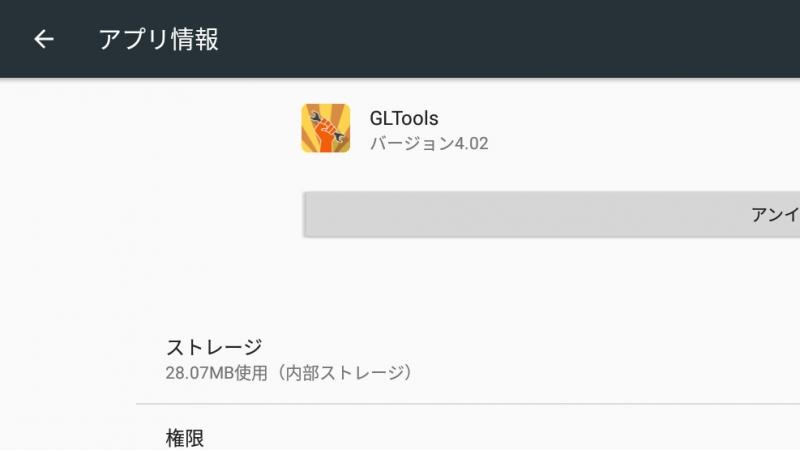 androidx86-gl03.jpg