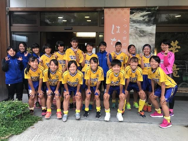仙台育英高校女子サッカー部