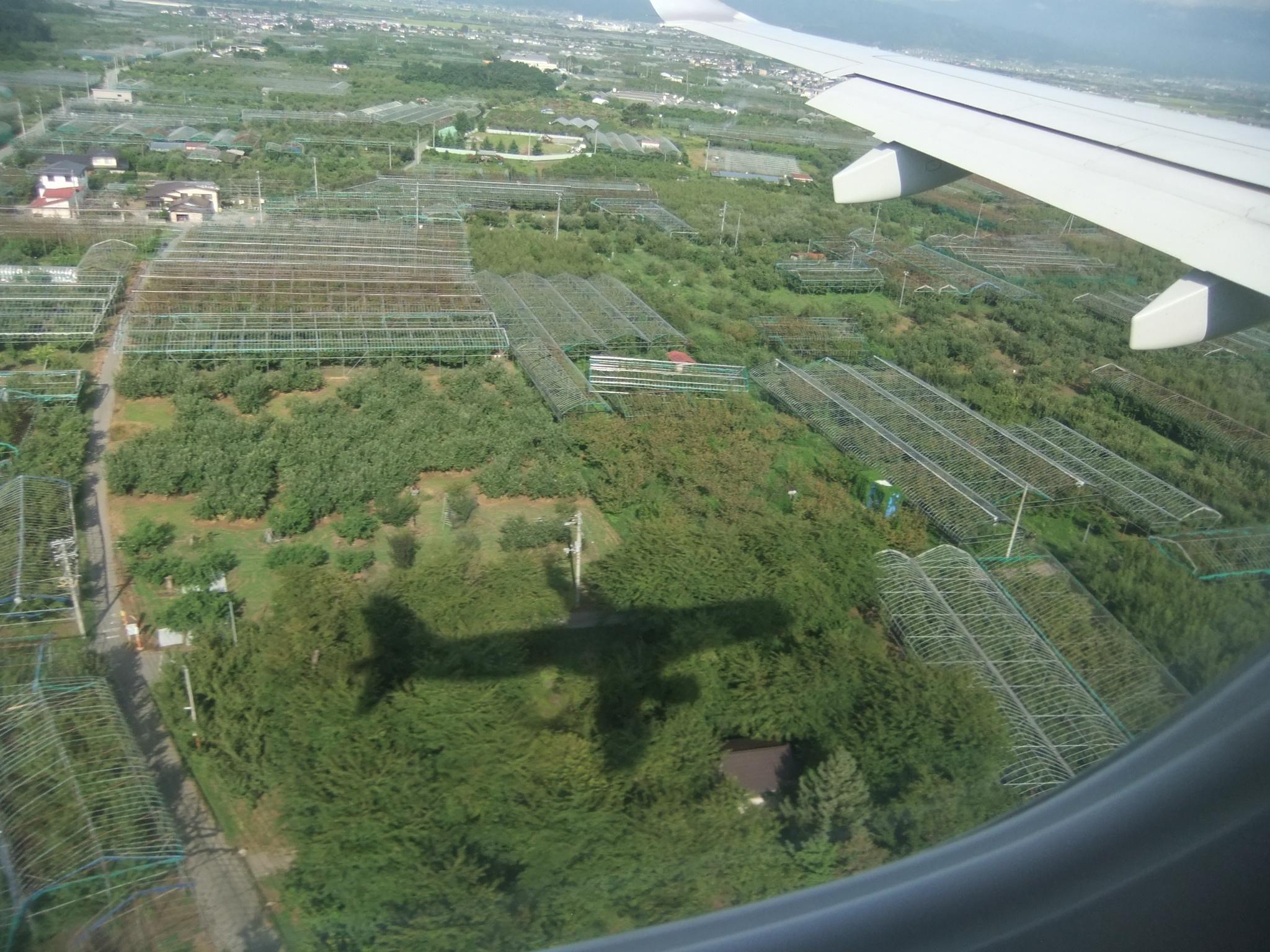 山形空港 着陸寸前