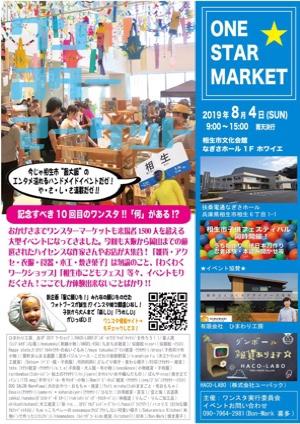fc2blog_20190709183439f4f.jpg