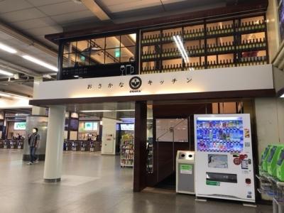 190808おさかなキッチン阪急梅田駅3F改札内店外観