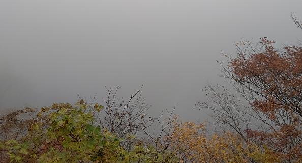 霧降の滝 切り