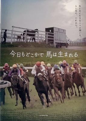 ★映画タイトル (2)
