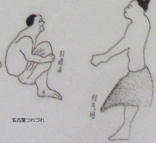 中国気功2200年前拡大3
