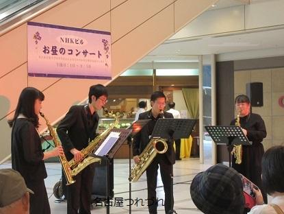 NHKミニコンサート