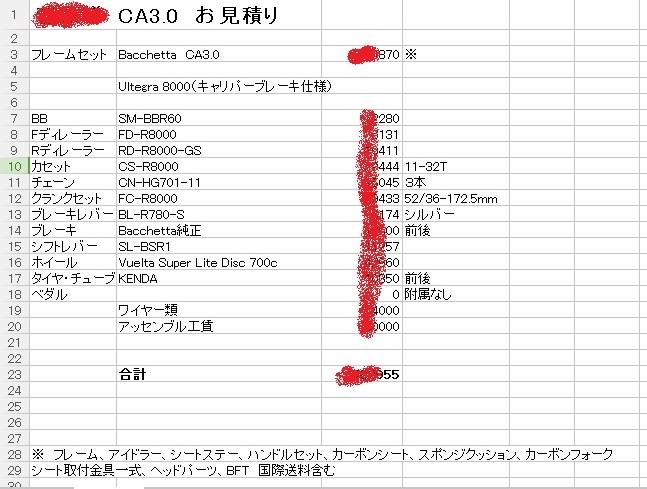 CA30.jpg