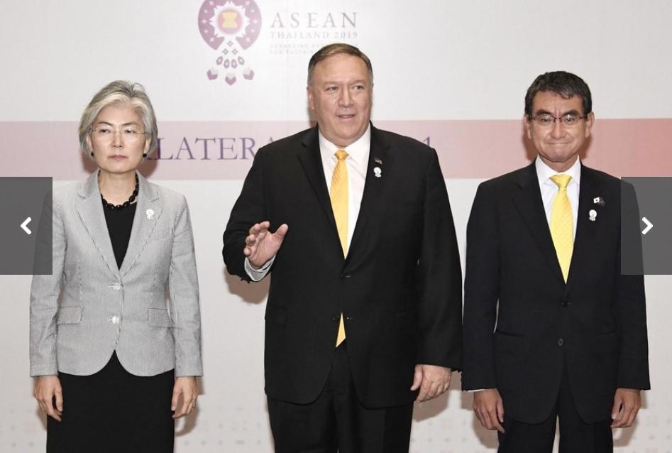 日米韓を表す写真2