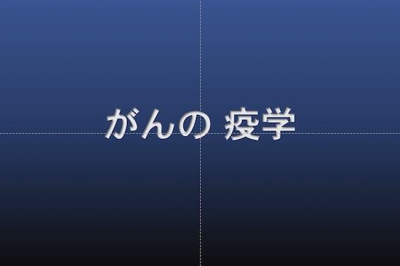スライド009