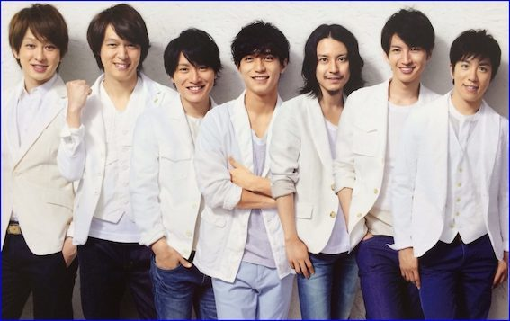 2002年 関ジャニ∞