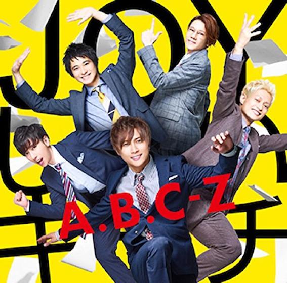 2008年 ABCZ