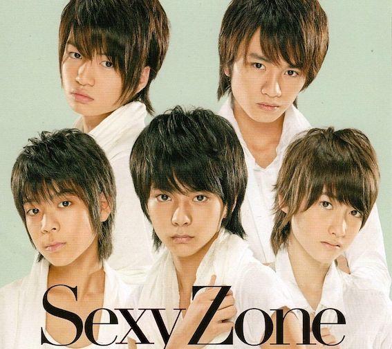 2011年 Sexy Zone