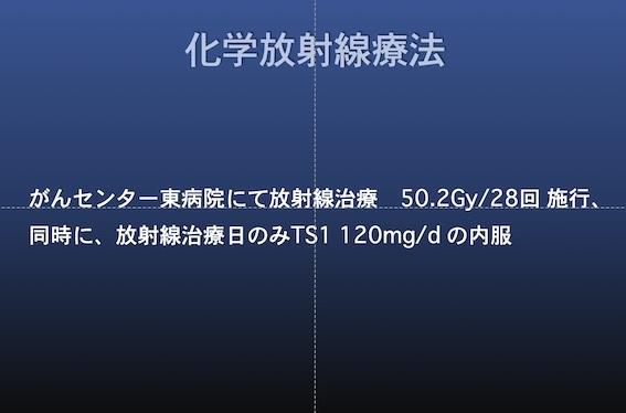 放射線008