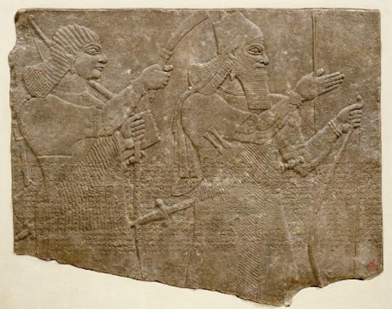 アッシュルナツィルパル2世王(紀元前883-859年)と彼に従う従臣 写真