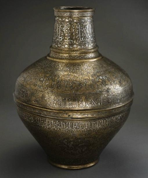 アル=マリク・アル=ナーシル、サラー・アル=ディーン・ユースフ・イブン・アル=マリク・アル=アジーズの銘のある壺