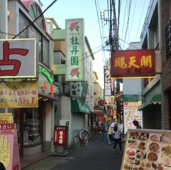 中華街 香港路