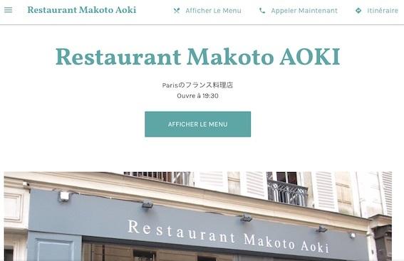 Makoto Aoki HP