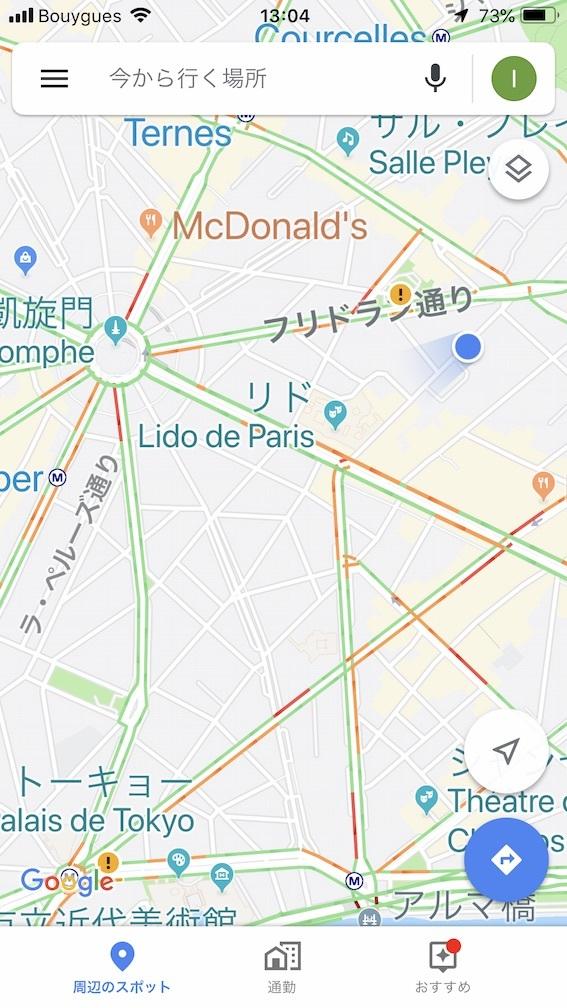 シャンゼリゼ通りへのショートカット地図