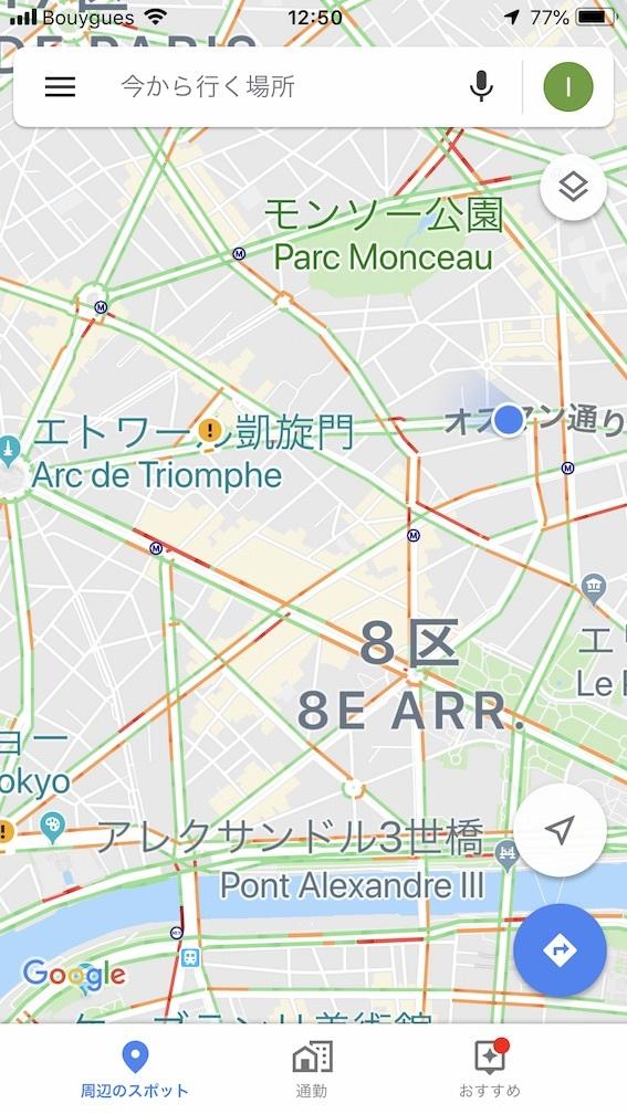 オスマン通り〜凱旋門 地図