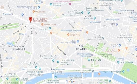 凱旋門〜コンコルド広場