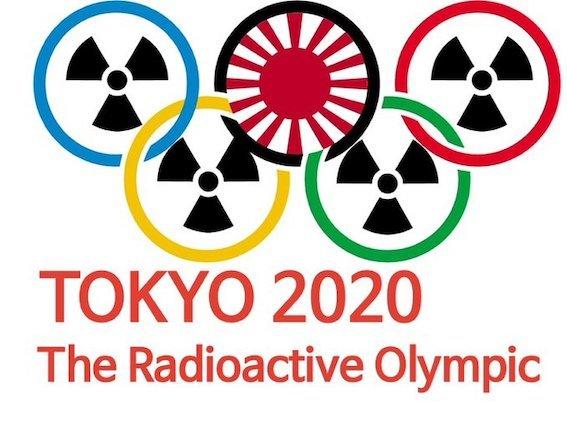 東京オリンピックと放射線