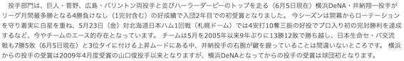 2014 井納文章