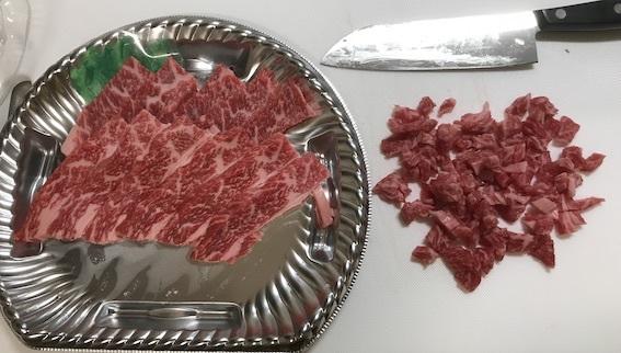 牛肉 分割
