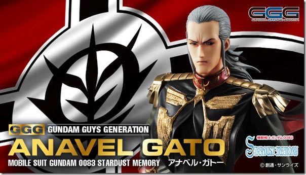ggg_gato_banner_600x341
