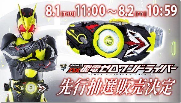 item1000137566