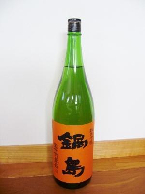 鍋島(佐賀)