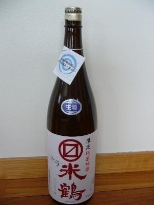 米鶴(山形)