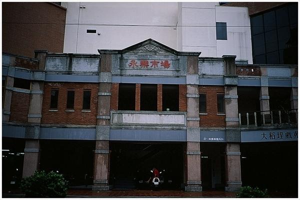 2n--台湾 迪化街  2019-9--30 contax t2 ベルビア50 1-87210004_R
