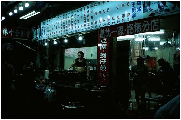 1n--台湾 士林夜市 2019-9--29 contax t2 ベルビア50 1-87220022_R