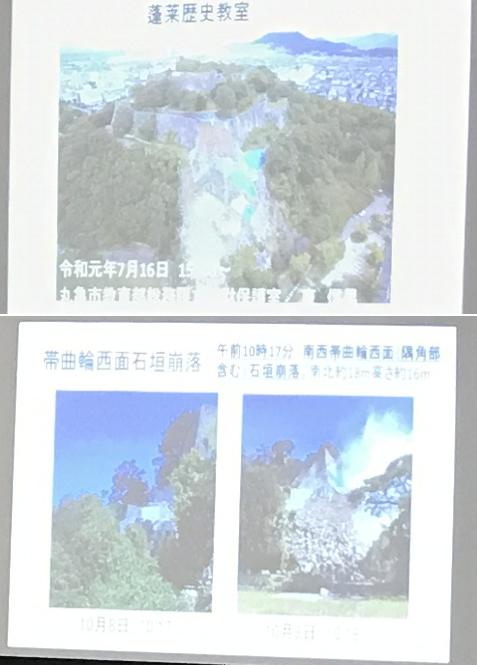20190716蓬莱歴史研究会3