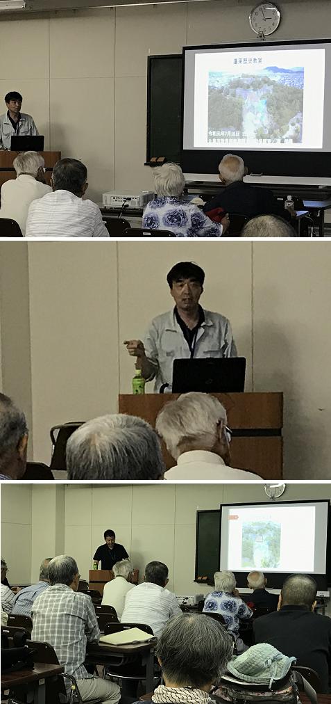 20190716蓬莱歴史研究会2