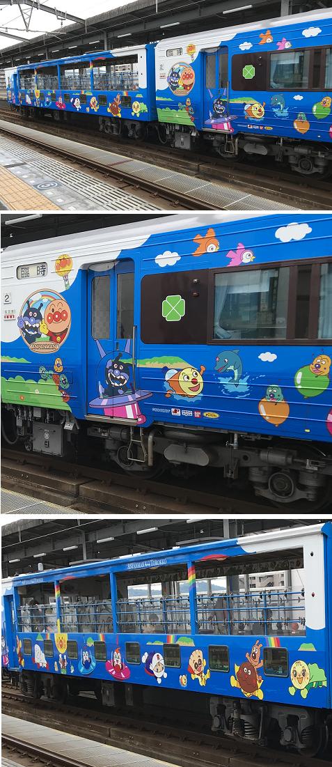 20190725宇多津駅アンパンマン列車