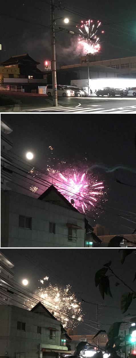 20190817どきサマーフェスタ4