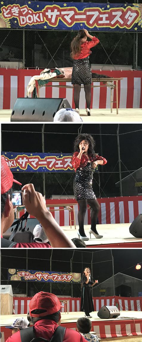 20190817どきサマーフェスタ3