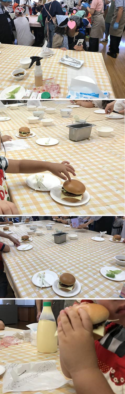 20190914ハンバーガー作り2
