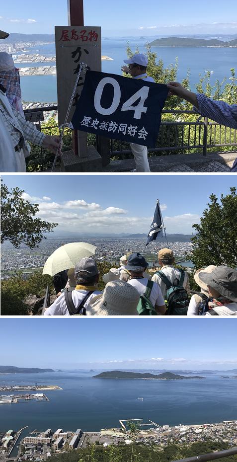 20190918歴探9月12